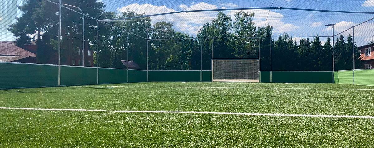 Soccerplatz am Bernsteinsee